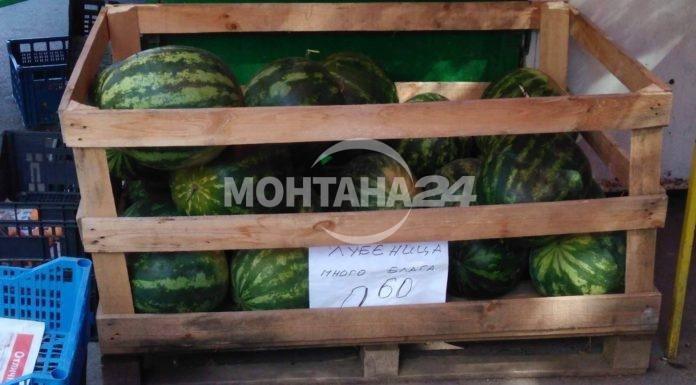 Нестандартна реклама на пазара в Монтана