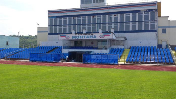 Монтана - Стадион
