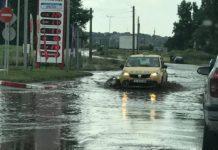 Дъжд наводни Лом