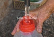 Отменят спирането на водата в Лом и околните села
