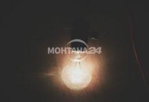 Берковица и Вършец без ток на 2 и 3 ноември