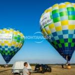 Baloon Adventure fiesta