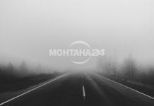 """Гъста мъгла на прохода """"Петрохан"""""""