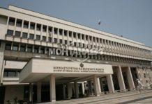България търси млади дипломати