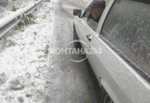 АПИ: Високопланинските проходи вече са в режим на зимно поддържане