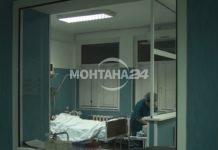 Монтанската болница готова да поеме пациенти от Враца