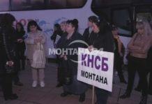 Десетки работещи от Монтана тръгнаха на протест към София
