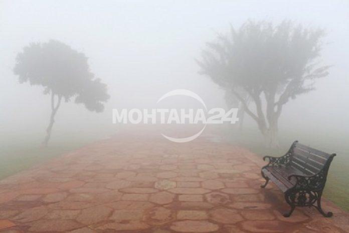Предимно облачен, денят ще започне с мъгли