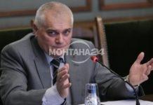 Министър Радев на протеста в Брусарци