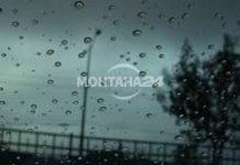 Облачно, на много места с валежи от дъжд.