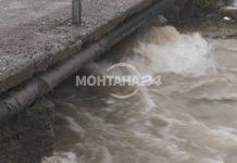 Постоянно се наблюдават реките и язовирите в областта
