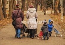 Родители с данъчно облекчение за деца