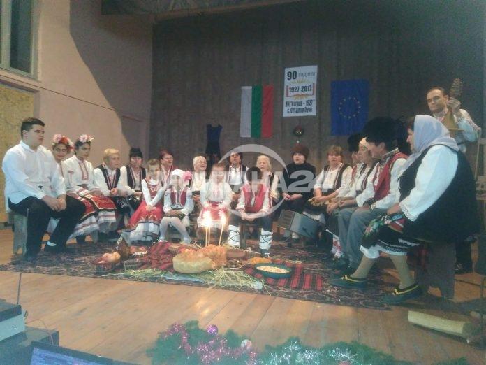 Цяло село отпразнува заедно Бъдни вечер (СНИМКИ)