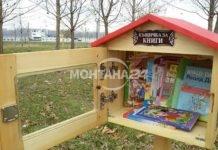 Деца поставиха къщички за книги в Лом