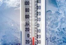 Очаква ли ни студена събота?