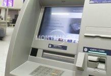 КЗП: Внимателно с банкоматите по празниците