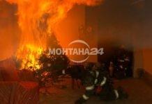 Как да намалим опасността от пожари и нещастни случаи по празниците