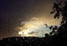 УУикенда започва с дъжд и застудяване