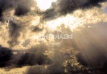 Времето в четвъртък - облаци и слънце