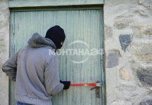Заловиха младежи ограбили баба от Гаврил Геново