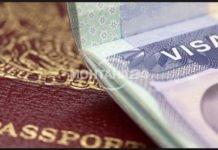 От днес отпадат визите за Канада