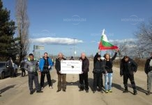 Рехав протест за тунел под Петрохан в Монтана