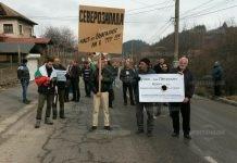 Три протеста днес в северозапада, вижте кога и къде
