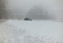 Обобщение на снежната обстановка в региона