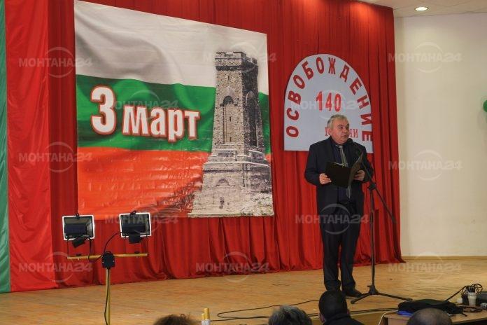 Поздрав от кмета на Община Бойчиновци за Националия празник