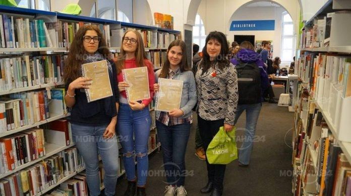 Гьоте-институт награди трима наши ученици