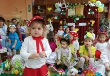 Деца от Берковица повикаха пролетта