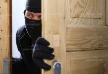 Три домови кражби само за ден в Монтана