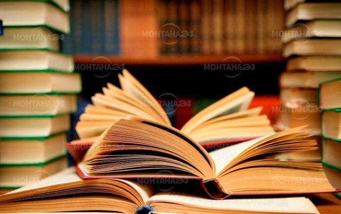 Пълнят 11 селски библиотеки с книги от дарение