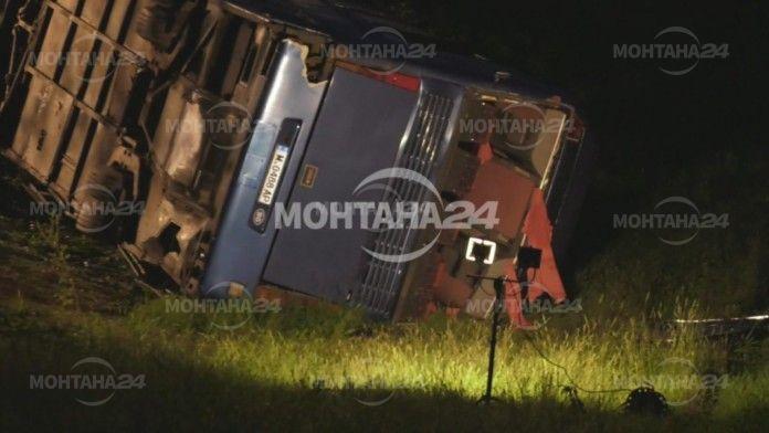 Монтана допълва статистиката с автобусните катастрофи