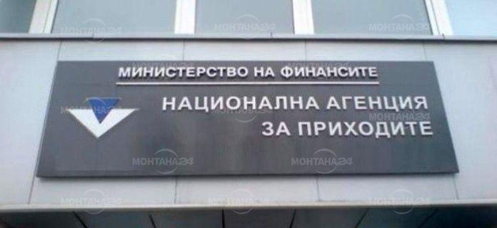 Търгуващите в Интернет декларират електронните си магазини в НАП
