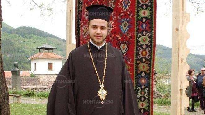 Отстраниха игумена на Чипровския манастир