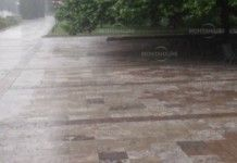 Втори ден жълт код за валежи и градуши в сряда