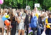 """Пътна полиция провежда традиционната си кампания """"Абитуриенти"""""""