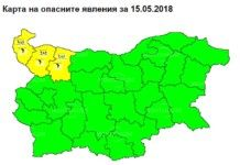 Жълт код за обилни валежи и гръмотевици в областта
