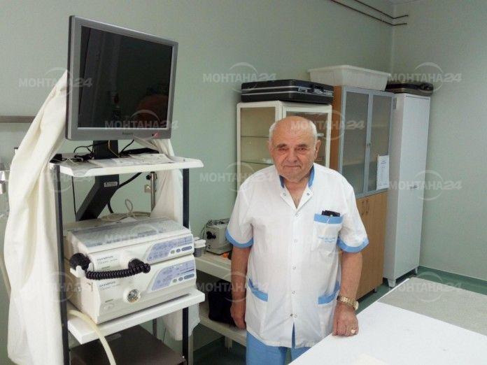 Безплатни прегледи за туберкулоза в Монтанската болница