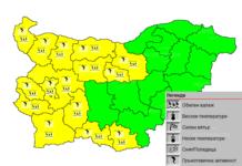 Жълт код за валежи и гръмотевици за 15 области