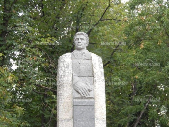 Монтана чества рождението на Левски
