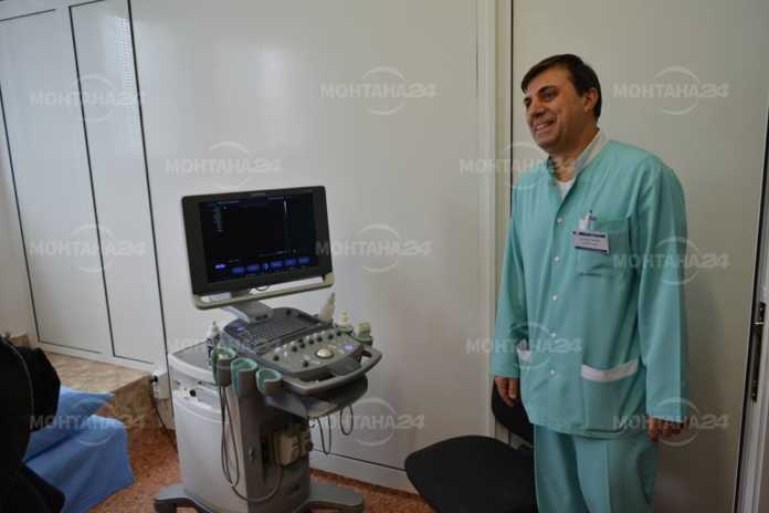 Болницата в Монтана с нова техника