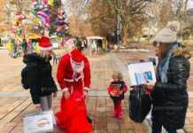 Дядо Коледа и младежи от ПП ГЕРБ раздадоха подаръци