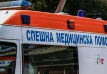 Мъж остана без ръка при трудова злополука
