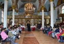 """""""Урок за християнските ценности"""" се проведе в църквата"""