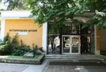 Отбелязваме Европейската нощ на музея в Монтана