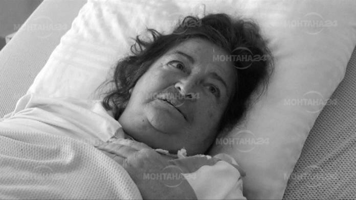 Тъжна вест! Почина жената нападната от питбул в Дългоделци