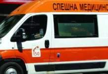 Баба от Долно Белотинци едва не изгоря жива при опит да загаси пожар до къща си е със сериозни изгаряния при опит да загаси пожар до къща си