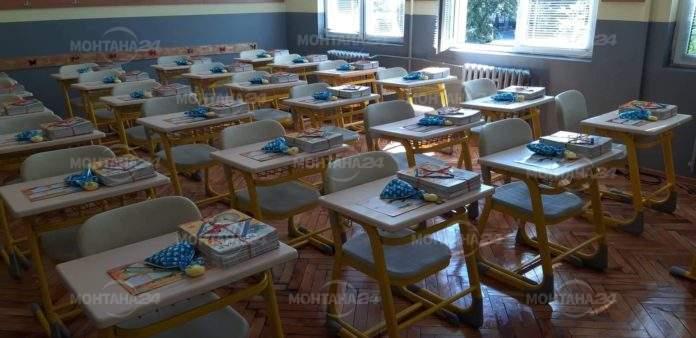 Над 12 000 момичета и момчета започнаха училище в Монтанско